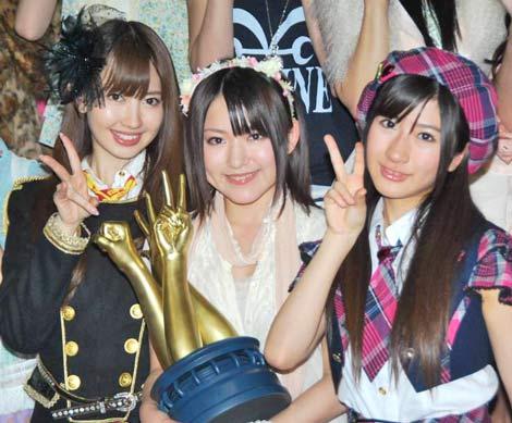 AKB48が『19thシングル選抜じゃんけん大会』開催、センターの座を射止めた内田眞由美 (C)ORICON DD inc.