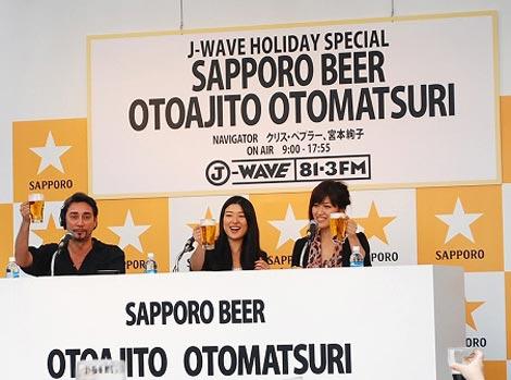 ビヤフェスティバル『恵比寿麦酒祭』に参加した(左から)クリス・ペプラー、宮本絢子、BONNIE PINK