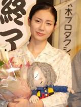 『ゲゲゲの女房』が最終回を迎え、松下奈緒がブログで心境を綴った ※写真はクランクアップ時の模様 (C)ORICON DD inc.