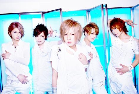 ビジュアル系ロックバンド・DaizyStripper