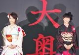 映画『大奥』ヒット祈願イベントに参加した(左から)堀北真希と柴咲コウ (C)ORICON DD inc.