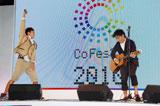 『JAPAN国際コンテンツフェスティバル2010』のグランドセレモニーでライブを披露するキマグレンの(左から)クレイ、イセキ (C)ORICON DD inc.