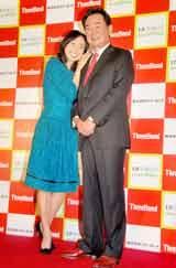 スリーボンドの『くっつく大賞』発表会に出席した東尾理子&修親子