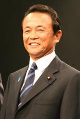 映画『SP』完成披露試写会に出席した麻生太郎元首相