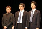 映画『SP』完成披露試写会に出席した(左から)波多野貴文監督、松尾諭、堤真一