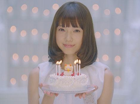 誕生日を祝う宮崎あおい/『医療保険 新EVER』(アフラック)新CM