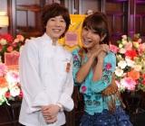 バラエティ番組『お願い!ランキング GOLD』(テレビ朝日系)の初回放送で、はるな愛(右)プロデュースの鉄板焼き屋が川越達也ら「美食アカデミー」に挑戦