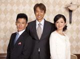『モバゲータウン』の80年代トレンディドラマ風CMに出演する(左から)柳沢慎吾、時任三郎、麻生祐未