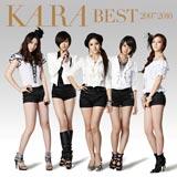 『KARA BEST 2007-2010』(初回盤)