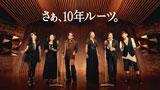 ユニット・コーラスジャパンを結成した(左から)松浦亜弥、石川さゆり、鈴木雅之、杏里、布施明、堂珍嘉邦/『ルーツ アロマインパクト』CM
