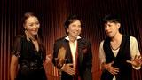 見事なハーモニーを披露するメンバー(左から)杏里、布施明、堂珍嘉邦/『ルーツ アロマインパクト』CM