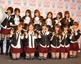 AKB48史上初! 野外ライブイベントを3Dで放送 (C)ORICON DD inc.
