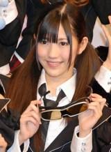 AKB48史上初となる野外ライブイベントの3D放送決定に関して『ひかりTV』の会見に出席したAKB48の渡辺麻友 (C)ORICON DD inc.