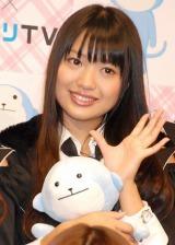 AKB48史上初となる野外ライブイベントの3D放送決定に関して『ひかりTV』の会見に出席したAKB48の北原里英 (C)ORICON DD inc.