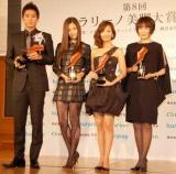 (左から)福西崇史、黒木メイサ、優香、高島礼子 (C)ORICON DD inc.