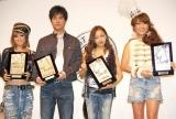 第27回『ベストジーニスト2010』一般選出部門受賞の(左から)倖田來未、協議会選出部門受賞の桐谷健太、AKB48の板野友美、はるな愛) (C)ORICON DD inc.