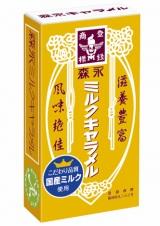 乳原料が100%国産ミルクに変更される森永製菓のロングセラー商品『森永ミルクキャラメル』