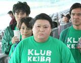 佐藤浩市と大泉洋をにらみつけるマツコ・デラックス/JRA『CLUB KEIBA』新CM