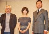 映画『酔いがさめたら、うちに帰ろう。』完成報告発表記者会見に出席した(左から)東陽一監督、浅野忠信、永作博美 (C)ORICON DD inc.