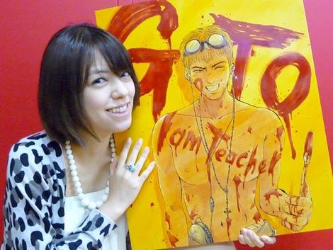 サムネイル 『GTO』の主人公・鬼塚英吉と記念撮影に収まる女優・あやの