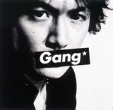 17thシングル「Gang★」(2001年3月28日発売)