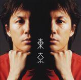 20thシングル「東京」(2005年8月17日発売)