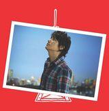 22ndシングル「東京にもあったんだ/無敵のキミ」(2007年4月11日発売)