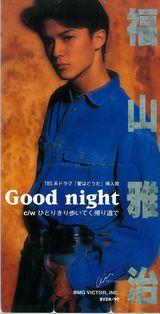 5thシングル「Good night」(1992年5月21日発売)