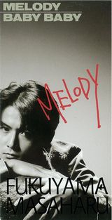 7thシングル「MELODY」(1993年6月2日発売)