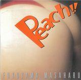 13thシングル「Peach!!/Heart of Xmas」(1998年11月5日発売)