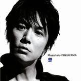 23rdシングル「想 -new love new world-」(2008年10月22日発売)