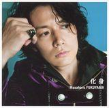24thシングル「化身」(2009年5月20日発売)