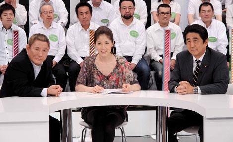 総理大臣の頃、年収3991万だったと明かす安倍晋三・元総理大臣