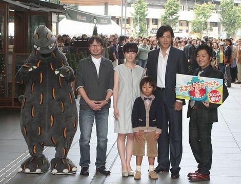 この後、加藤清史郎は別映画の舞台あいさつへ (C)ORICON DD inc.