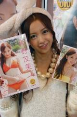 『ヤングマガジンDVD TOMOMI ITANO』発売記念イベントに登場したAKB48・の板野友美 (C)ORICON DD inc.
