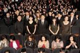 世界28の国と地域で公開が決定した『インシテミル』初日舞台あいさつ (C)ORICON DD inc.