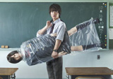 ドラマ『Q10』に出演している佐藤健とAKB48・前田敦子