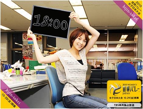 サムネイル 「サンデー・ジャポン」、「News23クロス」のスポーツコーナーを担当している青木裕子アナ (c)TBS