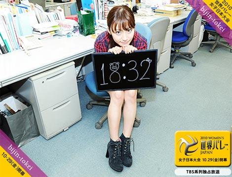 「チューボーですよ!」でお馴染みの枡田絵理奈アナ (c)TBS