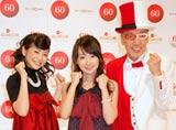 今年も『NHK紅白歌合戦』の応援隊を務める(左から)関根麻里、水樹奈々、テリー伊藤 (C)ORICON DD inc.