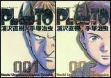 浦沢直樹氏の人気漫画『PLUTO』の実写映画化が決定 (C) Naoki Urasawa/Studio Nuts, Tezuka Productions, Takashi Nagasaki 出版元:小学館