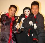 映画『ソウ ザ・ファイナル 3D』のトークイベントに参加したFUJIWARAの(左から)原西孝幸、藤本敏史 (C)ORICON DD inc.