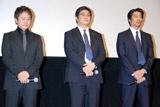 映画『SP 野望篇』の舞台あいさつに出席した(左から)波多野貴文監督、松尾諭、堤真一
