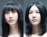 すっぴんも披露 (※左から、松井玲奈と松井珠理奈)