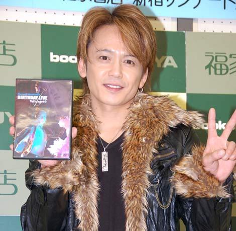 ライブDVD『BIRTHDAY LIVE〜Volt-age40〜』の発売記念イベントを行った諸星和己 (C)ORICON DD inc.