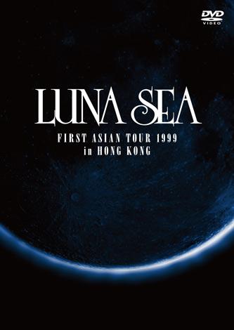 1999年に敢行した初アジアツアーから香港公演の模様を収録した、LUNA SEAのライブDVD『FIRST ASIAN TOUR 1999 in HONGKONG』