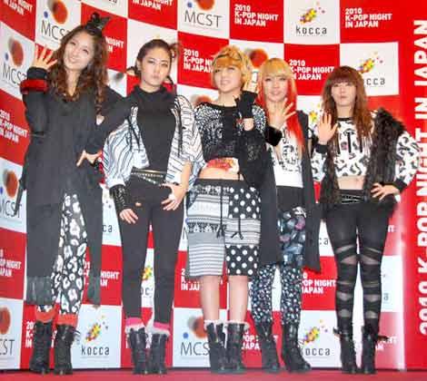 『2010 K-POP NIGHT IN JAPAN』の記者会見に出席した4Minute(フォーミニッツ)