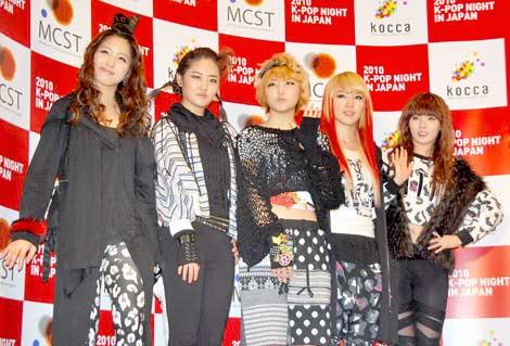 『2010 K-POP NIGHT IN JAPAN』の記者会見に出席した4Minute(フォーミニッツ) (C)ORICON DD inc.