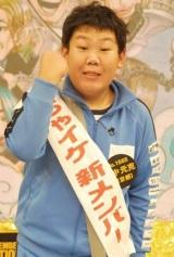 バラエティ番組『めちゃ×2イケてるッ!』(フジテレビ系)の新メンバーの座を獲得した三中元克さん (C)ORICON DD inc.