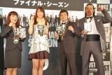 海外ドラマ『LOST ファイナル・シーズン』DVDリリース記念イベントに参加した(左から)エド・はるみ、小椋久美子、亀田大毅、武蔵 (C)ORICON DD inc.
